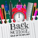Välkommen baksida till skolafärgpulver på papperet med stationärt, blyertspenna, kompass, penna, linjal, klocka som är röd royaltyfri illustrationer