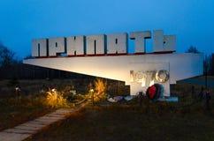 Välkommet tecken på ingången till den övergav staden av Pripyat, zon för Tjernobyl NPP-uteslutande, Ukraina arkivbilder