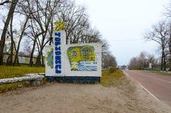 Välkommet tecken på ingången till staden av Tjernobyl, zon för Tjernobyl NPP-uteslutande, Ukraina royaltyfria foton