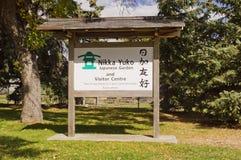 Välkommet tecken på Nikka Yuko Japanese Garden i Lethbridge, Al Arkivfoton