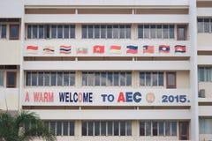 Välkomna till tecknet för AEC 2015 royaltyfria bilder