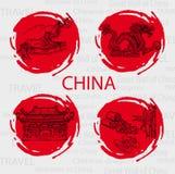 Välkomnande av Kina Arkivfoton