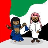 Välkomnande till arabiskt emiratfolk Arkivbild