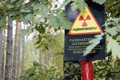 Välkomnande till Chernobyl arkivbild