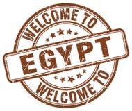 välkomnande till den Egypten stämpeln royaltyfri illustrationer