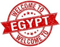 välkomnande till den Egypten stämpeln vektor illustrationer