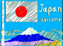 Välkomnande till den Japan vykortet Arkivfoton