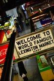 Välkomnande till den Lexington marknaden. Arkivbild