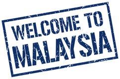 välkomnande till den Malaysia stämpeln royaltyfri illustrationer