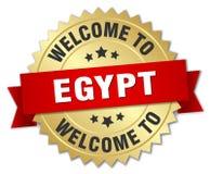 välkomnande till det Egypten emblemet royaltyfri illustrationer
