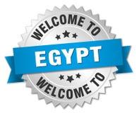 välkomnande till det Egypten emblemet vektor illustrationer