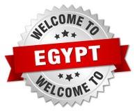 välkomnande till det Egypten emblemet stock illustrationer