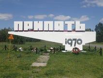 Välkomnande till det Pripyat tecknet, Tjernobyl Royaltyfria Bilder