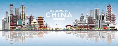 Välkomnande till Kina horisont med Gray Buildings, blå himmel och reflexioner vektor illustrationer