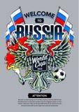 Välkomnande till Ryssland konst Royaltyfria Bilder