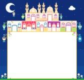 Välsignad Ramadan vektor illustrationer