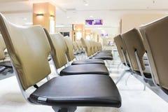 Väntande rum för sjukhus Royaltyfri Bild