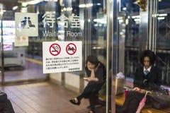 Väntande rum i japansk drevstation fotografering för bildbyråer