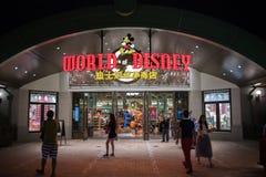 Värld av det Disney lagret på Shanghai Disneyland i Shanghai, Kina royaltyfri fotografi