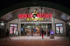 Värld av det Disney lagret på Shanghai Disneyland i Shanghai, Kina royaltyfri bild