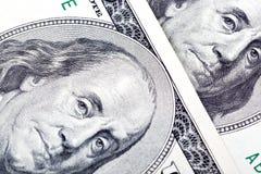 värld för illustration tre för härlig valuta 3d dimensionell mycket Arkivbilder
