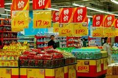 värld xi för porslinhong supermarket Arkivbild