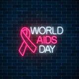 Världen bistår dagneontecknet med det röda bandet Service för folk som bor med HIV-banret 1st den december världen bistår dagsymb stock illustrationer