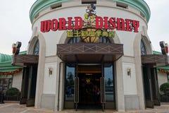Världen Disney shoppar lokaliserat i Shanghai, Kina arkivfoto