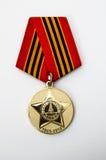 Världen kriger medaljen Arkivbilder