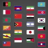 Världen sjunker samlingen, Asien, del 1 stock illustrationer
