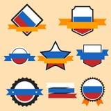 Världen sjunker serie Vektorflagga av Ryssland Arkivfoton