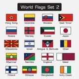 Världsflaggauppsättning 2 enkel stil- och lägenhetdesign tjock översikt vektor illustrationer