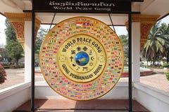 Världsfred Klocka i Laos Royaltyfri Bild