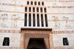 Västra fasad av basilikan av förklaringen, kyrka av förklaringen i Nazareth Royaltyfria Foton