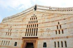 Västra fasad av basilikan av förklaringen, kyrka av förklaringen i Nazareth Arkivfoto