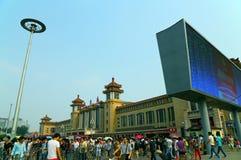 Västra järnvägsstation för Peking Royaltyfri Foto