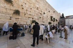 Västra vägg av den judiska templet, Jerusalem, Israel Arkivbilder