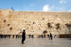 Västra vägg - Jerusalem Fotografering för Bildbyråer
