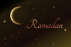 Växande måne för Ramadan in i natthimlen Det kan vara nödvändigt för kapacitet av designarbete stock illustrationer