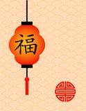 Vågor och kort för nytt år för lykta kinesiskt stock illustrationer