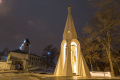 Vår dam av det Kazan kapellet i Yaroslavl Arkivfoto