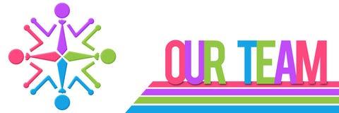 Vår Team Circular Human Colorful Arkivfoto