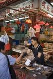 våt Hong Kong marknad Royaltyfri Foto