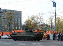 Véhicule de combat d'infanterie BMP-3 Photo stock