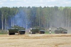 Véhicule de combat de l'infanterie BMP-3 Images libres de droits