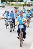 Vélo pour l'événement de lundi Images libres de droits