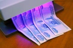 Vérification des billets de banque Photo stock