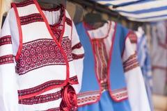 Vêtements nationaux ethniques de broderie Images libres de droits