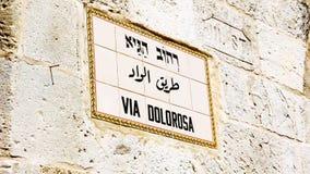 Vía la placa de calle de Dolorosa en Jerusalén Imágenes de archivo libres de regalías