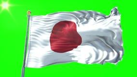 Vídeo de colocación inconsútil de la representación 3D de la bandera de Japón Faso El agitar hermoso del lazo de la tela del paño stock de ilustración